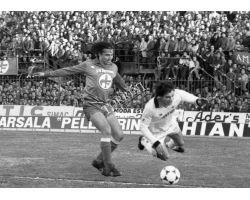 Fiorentina Inter 81 82 Bertoni